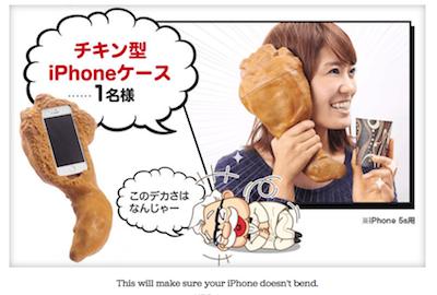 Humor: KFC Deep fried iPhone 6 case voorkomt doorbuigen