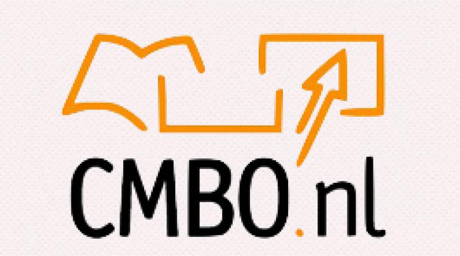 Silent Seminar 'CMBO Innovatie Award' tijdens Grafische Vakbeurs & Vakbeurs Sign
