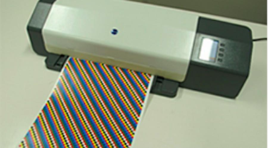 Konica Minolta introduceert 's werelds snelste spectrophotometer