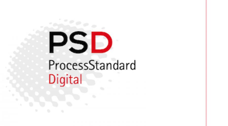 Fogra ProcessStandard Digital Handbook: stap voor stap naar een voorspelbaar digital print resultaat