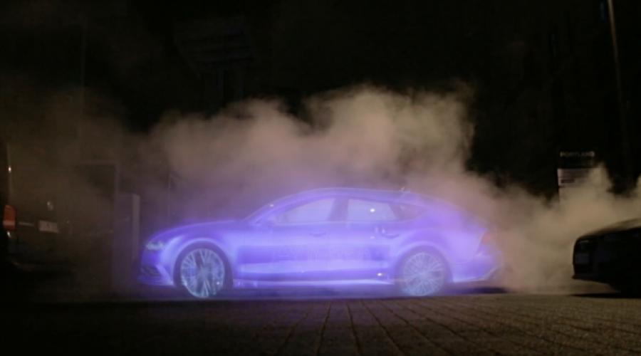 Reclame in de mist