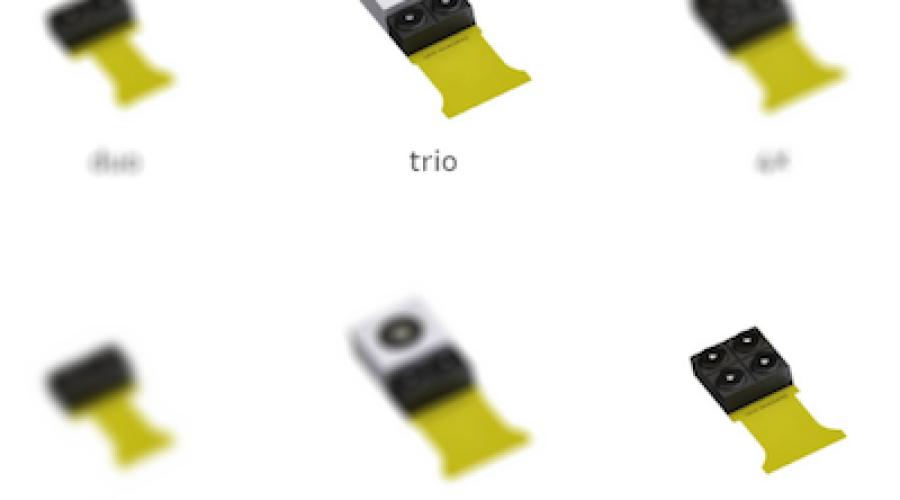 Apple koopt met Linx Imaging techniek die van een iPhone een DSLR maakt