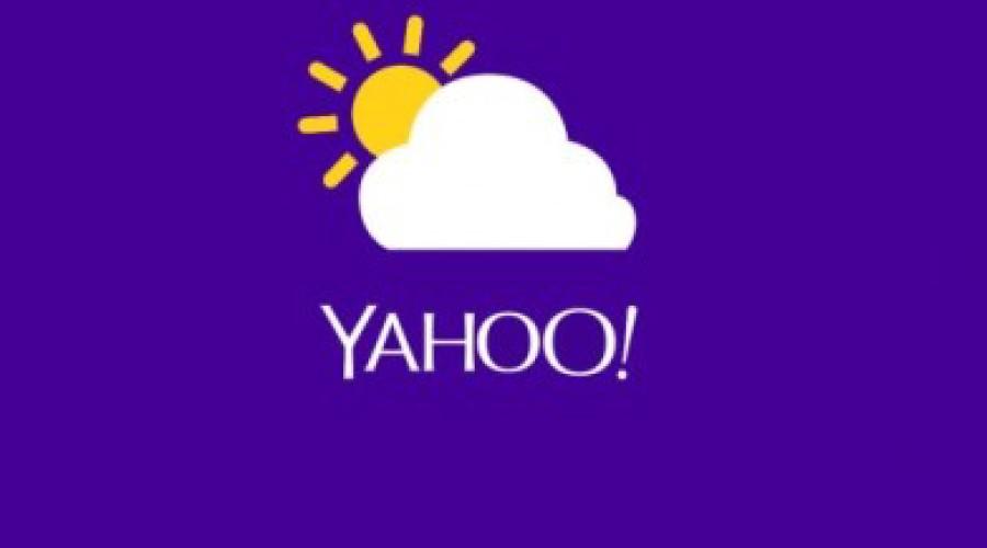 Yahoo komt met messaging app