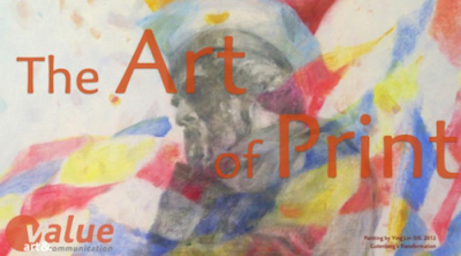 Het The Art of Print project vraagt ondersteuning