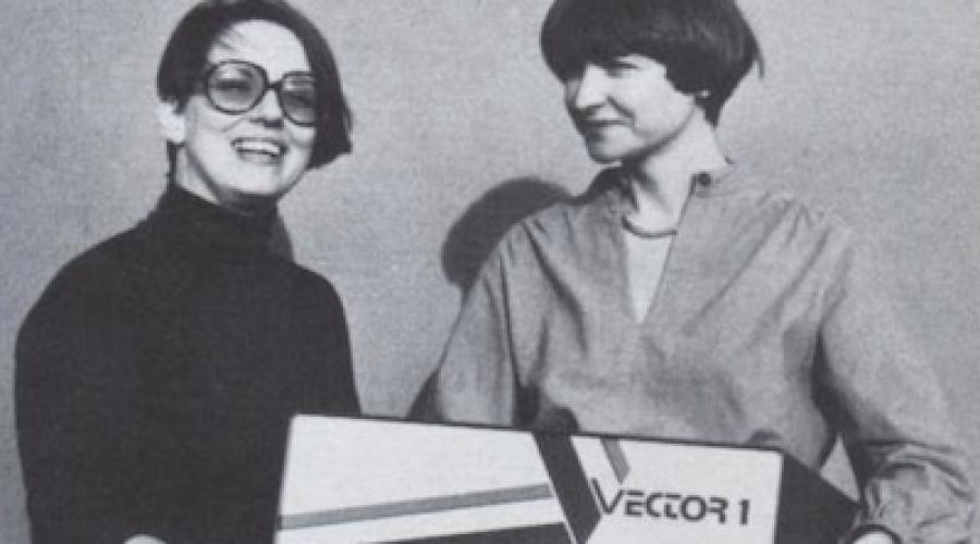 Hoe twee huisvrouwen de computer industrie meer veranderden dan de twee Steve's