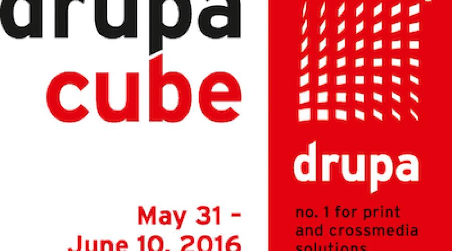 Drupa Cube 2016 geeft inspiratie en richting in innovatie