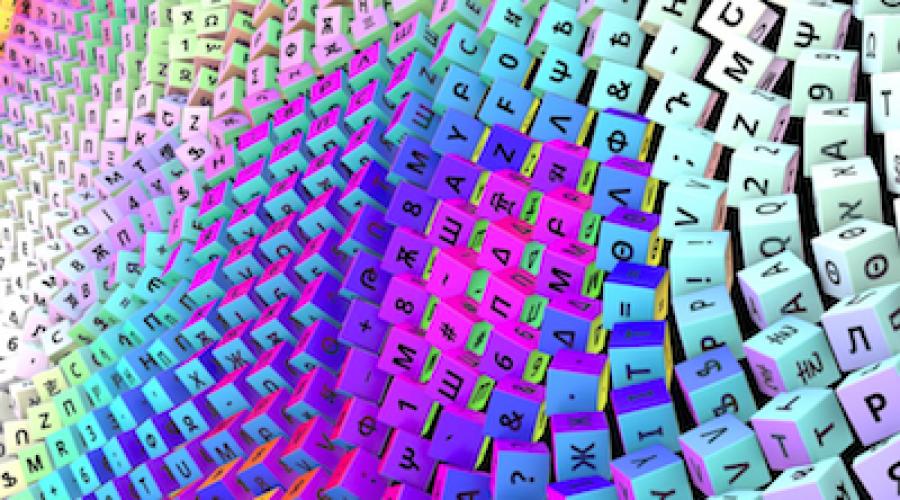 Type Reinvented: Letters spelen een hoofdrol in onze digitale wereld