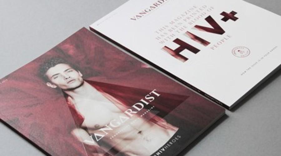 Magazine met HIV-bloed