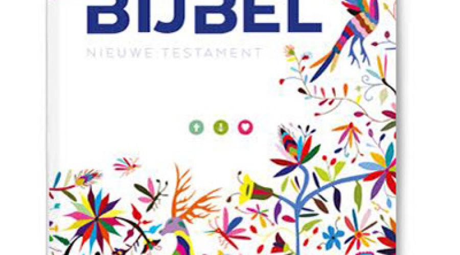 Bijbel glossy komt tot leven